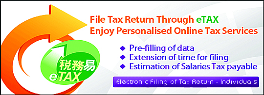 Individual Tax Return