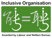 2015-16 Talent-Wise Employment Charter and Inclusive Organisations Recognition Scheme